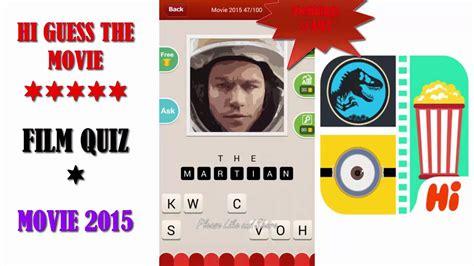 film quiz youtube hi guess the movie film quiz movie 2015 pack all