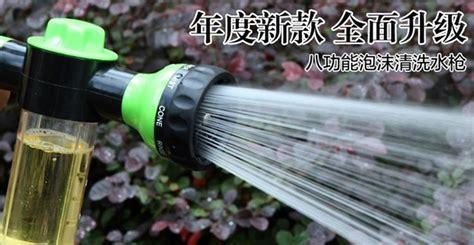 Penyemprot Air Kran Air Car Washer Foam Water Gun Green G257 universal car washer foam water gun penyemprot air