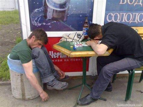 imagenes graciosas de borrachos dormidos пьяные люди 187 видео и фото приколы смешные истории