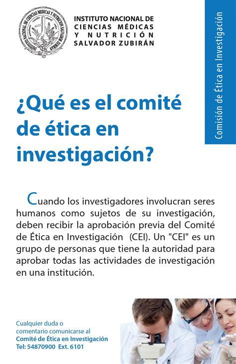 libro el comite de la comit 233 de 201 tica en investigaci 243 n
