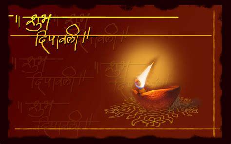 diwali card templates in gujarati खबर क द न य आप सभ क द प वल क ह र द क श भ क मन ए
