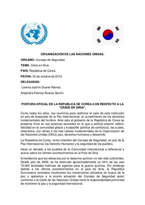 Modelo Curriculum Naciones Unidas Posici 243 N De Corea Sur