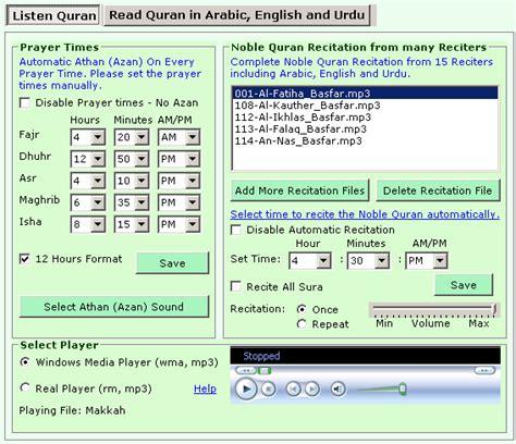 quran auto reciter software quran koran quran auto reciter software القران الكريم qur an koran