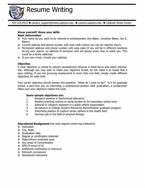 how to write a resume summary statement 14 new sle resume summary statements resume sle