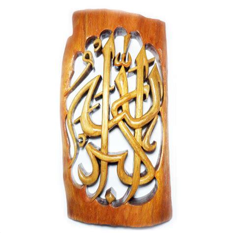 Produk Ukm Bumn Kaligrafi Arab jual kaligrafi khat diwani allahu akbar tu i aa1