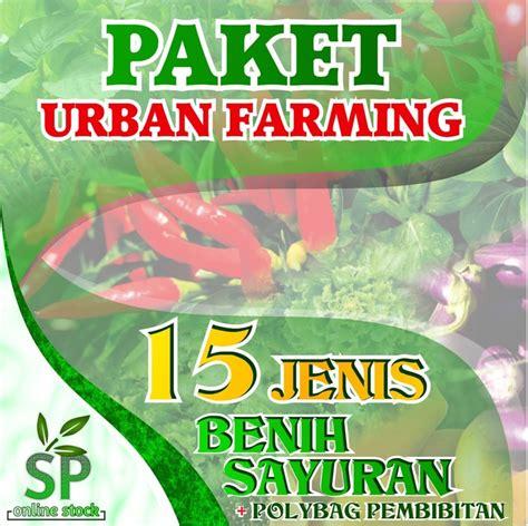 Benih Unggul Paket 3 Farming 5 In 1 Saribah Seed paket benih sayuran eceran 15 jenis cabe tomat pepaya dll polybag sumber plastik