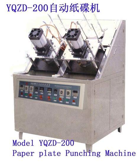 Paper Plate Machine - china paper plate machine yqzd 200 china paper plate