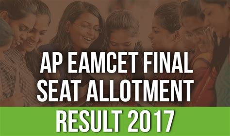 eamcet seats ap eamcet 2017 seat allotment results to be declared
