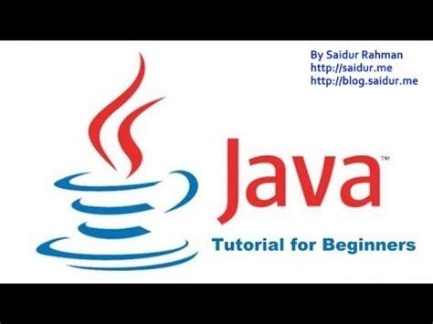 java tutorial in bangla java tutorial for beginners in bangla part 5 data