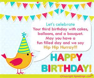 let s celebrate you 3rd birthday with cakes third birthday card