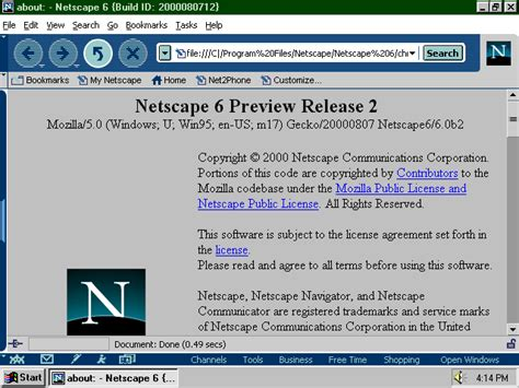 aol netscape image gallery netscape navigator 6
