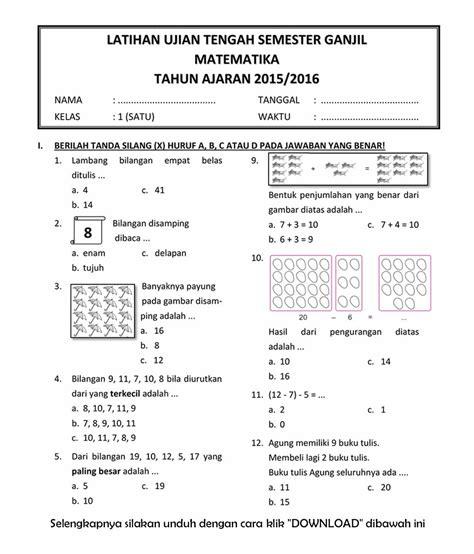 soal soal ujian sd 2015 2016 download soal uts ganjil download soal uts ganjil matematika kelas 1 semester 1 t a