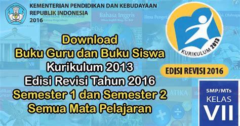 Buku Dasar Dasar Ilmu Pendidikan Edisi Revisi Rajawali buku pegangan guru sd kurikulum 2013 smp kindlpassion