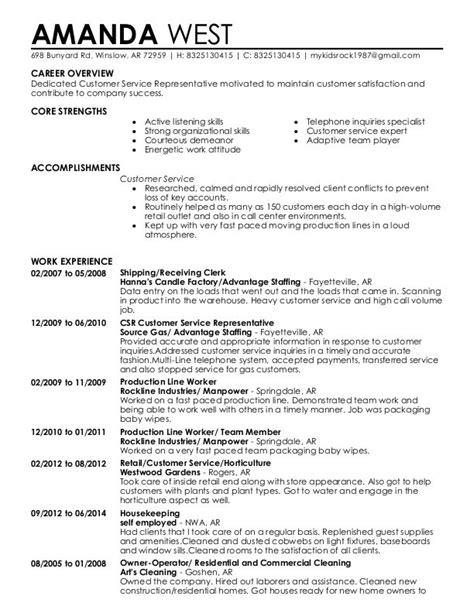 resume preview quot eureka quot ideas