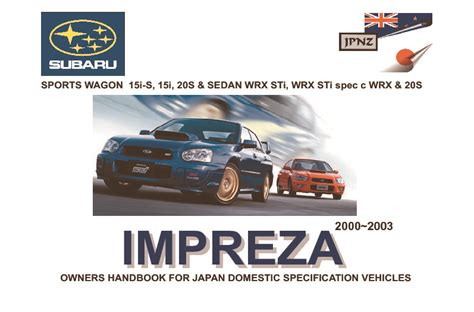 auto manual repair 1993 subaru impreza user handbook service manual auto repair manual online 2003 subaru impreza spare parts catalogs 2010