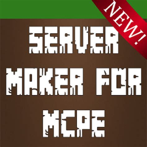 multiplayer for minecraft pe apk server maker multiplayer for minecraft pe by renualsoftware b v
