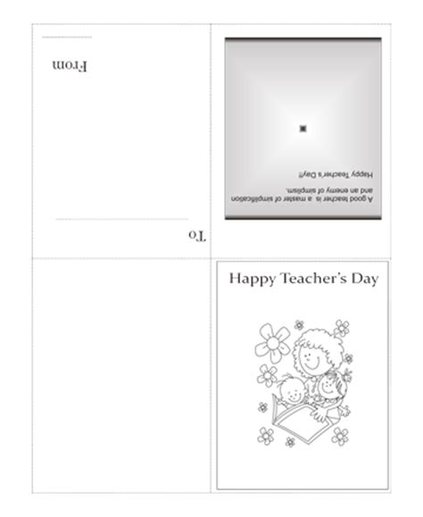 printable teachers day card printable color the teachers day card with quotes to print