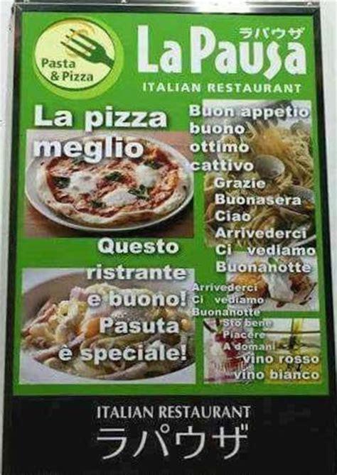 terminologia di cucina terminologia etc 187 187 cucina italiana nel mondo