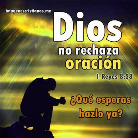 imagenes cristianas sobre la oracion image gallery mensajes biblicos