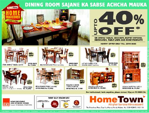 home town furnitures vouchers promotion code discounts