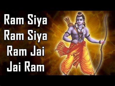 ram song ram siya ram siya ram jai jai ram shri ram bhajan