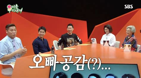 lee seung gi ugly duckling lee seung gi says his sister doesn t like telling people