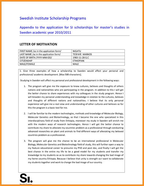 Research Grant Motivation Letter 7 Writing Motivation Letter For Bursary Blank Loan Agreement