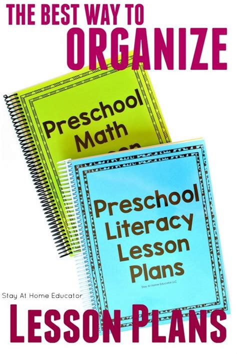 the best way to organize a lifetime of photos how to organize lesson plans for preschool literacy and math