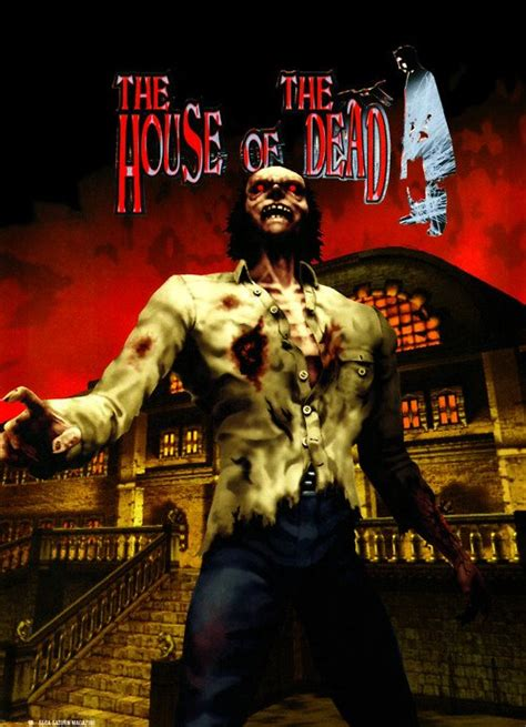 the house of the dead the house of the dead the website of the dead