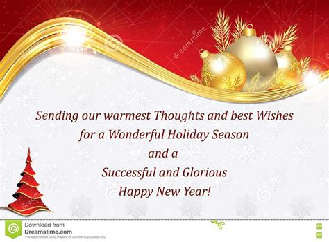 Happy New Year Greeting Cards For Business