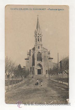 imagenes antiguas santa coloma de gramenet santa coloma de gramanet fachada de la iglesia comprar