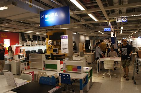 ikea taiwan travel in taiwan gt shopping gt wholesale store gt tourism