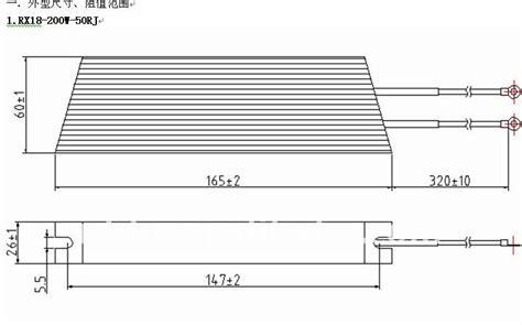 high power wire grid resistors 200w aluminum dynamic braking power resistor for wind grid inverter view dynamic braking