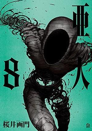 Komik Ajin Demi Human 8 ajin tv anime gets 2nd season in october news anime news network