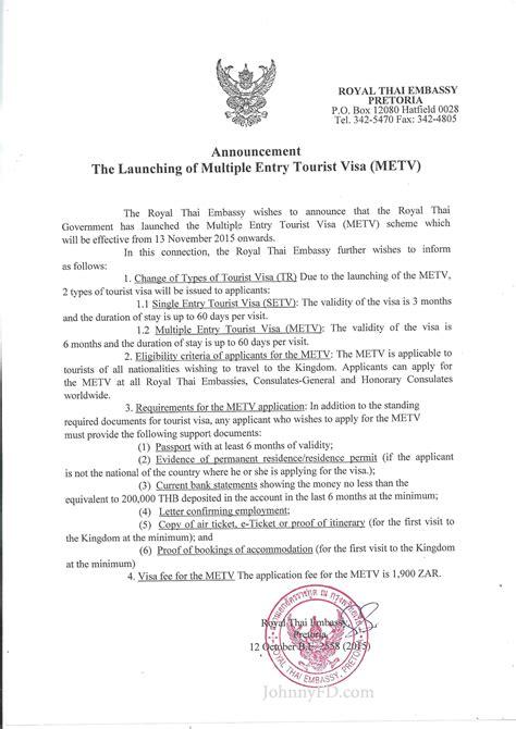 invitation letter for thai tourist visa is the new metv the of entry tourist visas