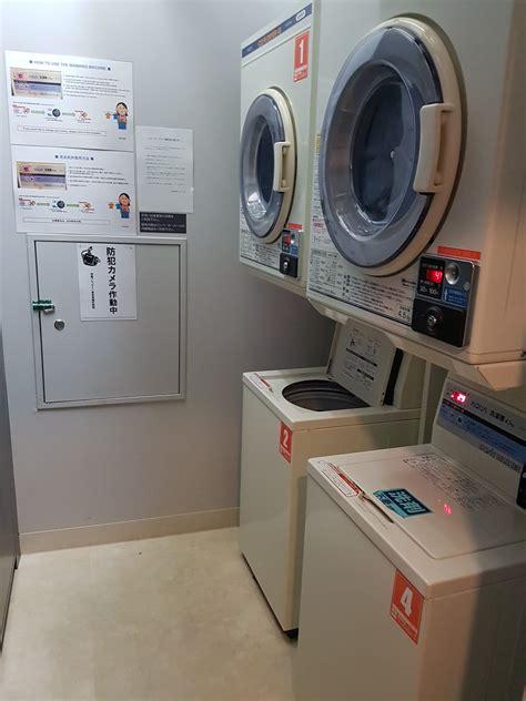Mesin Cuci Dengan Pengering review penginapan di jepang tokyo takayama osaka untuk