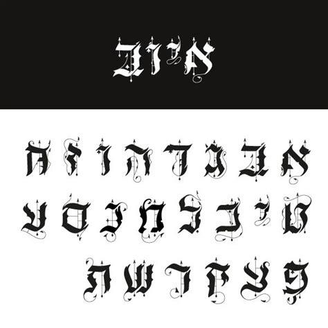 design gothic font iyyov hebrew gothic type by nimrodado via behance