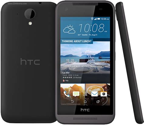 htc root apk how to root htc desire 520 tutorial