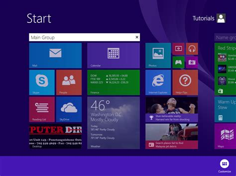 quick change level starter beginner 8483238098 getting started with windows 8 computer direct