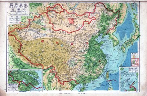 large topographical map  china  english  chinese