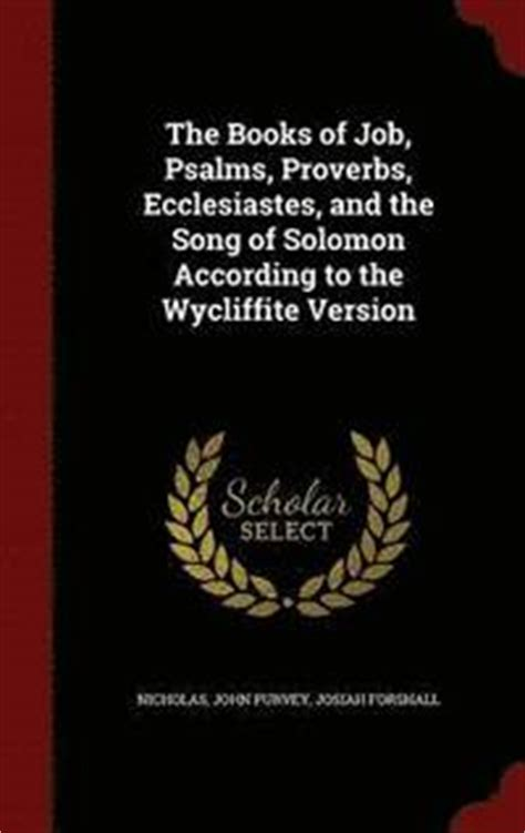 hymn the volume of the psalms of isaak books the books of psalms proverbs ecclesiastes and the