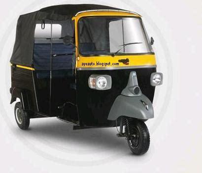 Piaggio Auto by Piaggio Ape City Smart Image Gallery Aye Rickshaw