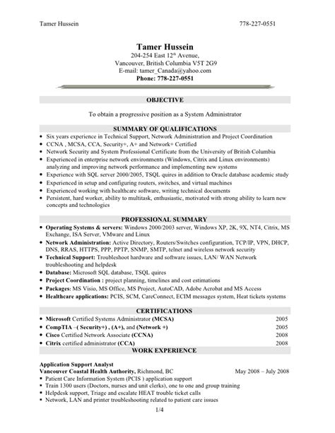 resume format for experienced windows system administrator tamer hussein system administrator