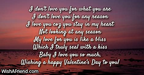 dont love    romantic valentines day love message