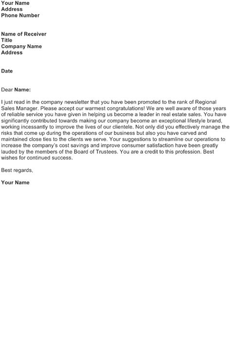 letter for promotion congratulations congratulations letter sle free business