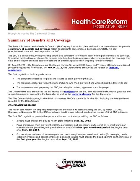health care reform summary of benefits and coverage 071612
