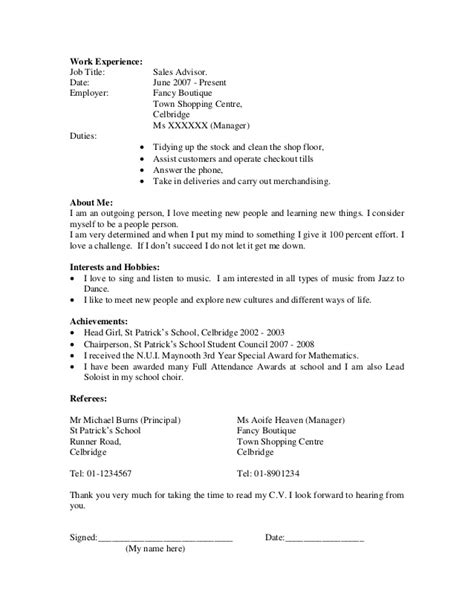 layout of a report leaving cert english sle curriculum vitae