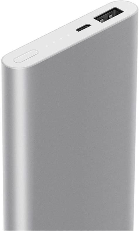 Power Bank Xiaomi 10 000mah bol xiaomi mi powerbank 2 10 000mah silver