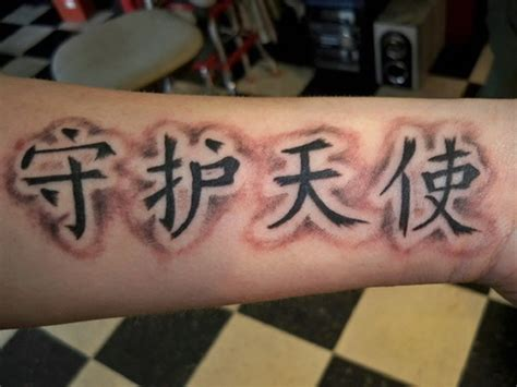 kanji tattoo arm kanji tattoos and designs page 42