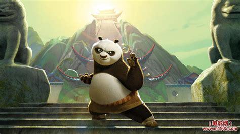imagenes de kung fu panda hd 功夫熊猫壁纸 电影剧照 图集 电影网 1905 com